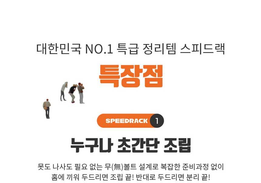 speed_03.jpg